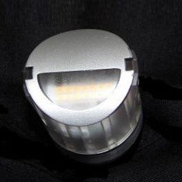 Asymmetric-SPOT-Module-300x264